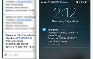 Как отключить уведомления в Телеграм