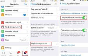 Как правильно осуществить в Телеграм видеозвонок