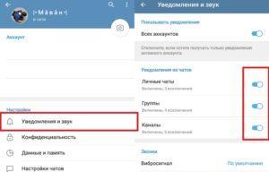 Почему блокируют контакты в Телеграме