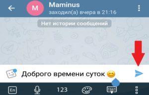 Зачем нужны галочки в Телеграме