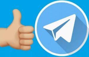 Как поставить лайк в Телеграм