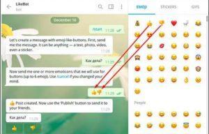 Зачем нужны лайки в Телеграм