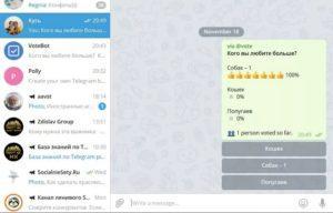 Как создается опрос в Телеграме
