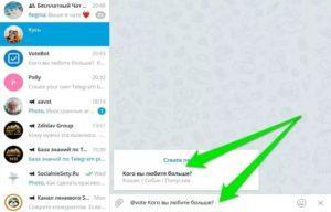 Как создать опрос в Телеграм