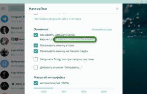 Технические требования для работы чат-бота на 1С для Telegram