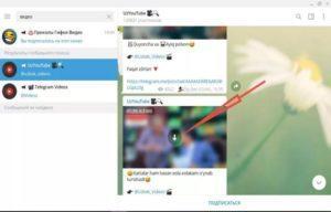 Можно ли скачать видео в Телеграм