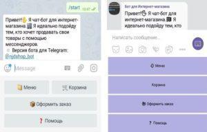Как в Телеграме создать интернет-магазин