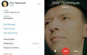 Самые крутые секреты и фишки Телеграм