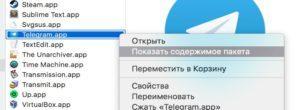 Как сделать русификацию Telegram на Mac OS