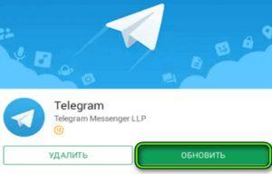 Причины отсутствия синхронизации в Телеграме