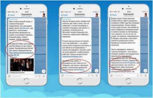 Способы накрутки подписчиков в Телеграме