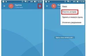 Можно ли удалить аккаунт в Телеграм