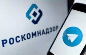 Почему Роскомнадзор блокировал Телеграм