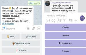 Как настроить бота для атвопродаж в Телеграм