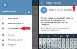 Как правильно загружать музыку в Телеграме