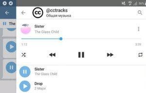 Как искать и скачивать музыку в Телеграме