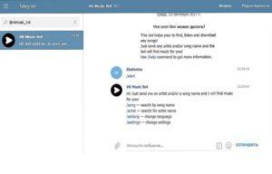 Способы прослушивания музыки из ВК в Телеграме