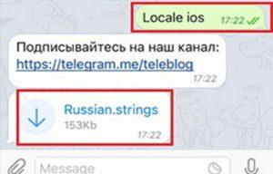 """Способы русификации """"Телеграма"""" на айфоне"""