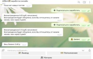 Способы заработка в «Телеграме» на ботах