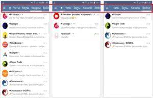 Можно ли сгруппировать каналы и чаты в Telegram