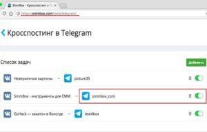 Как сделать отложенный постинг в Телеграм