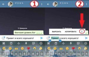 Как правильно делать посты в Телеграм