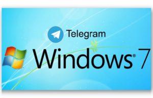 Как установить Telegram для Windows 7