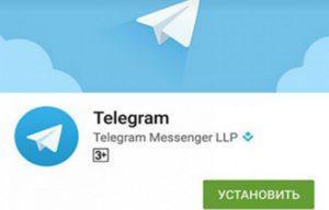 Как установить Телеграм на Самсунг