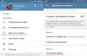 """Как установить и разблокировать """"Телеграм"""" на телефон"""
