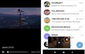 Способы решения проблем в Телеграм