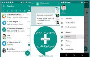 Можно ли использовать Telegram Plus на Айфон