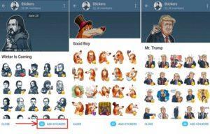 Способы установки Telegram X