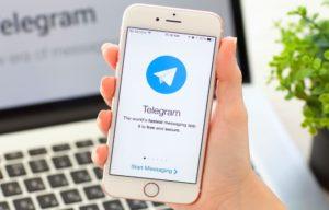 Почему на Айфоне не работает Телеграм