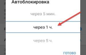Ошибки работы Телеграма