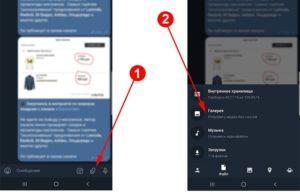 Зачем нужно делать скриншоты в Телеграм