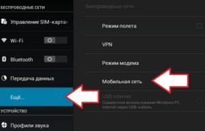 Телеграмм не устанавливается на Андроид