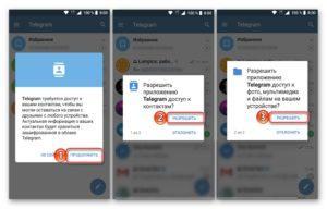 Почему Телеграмм не устанавливается на Андроид