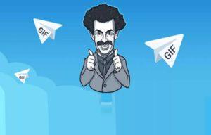 Как находить гифки в Телеграме