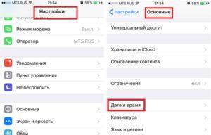 Как правильно установить время в Телеграме