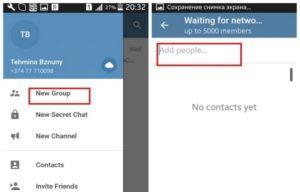 Способы создания группы в Телеграме