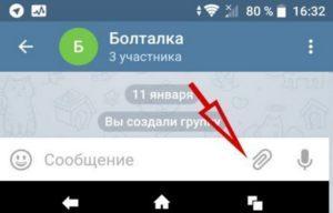 Что делать, если в Телеграме не доходят сообщения