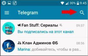 Как в Телеграмме найти определенный канал