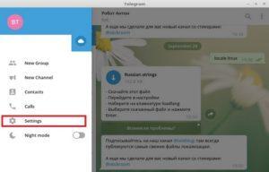Как добавить русский язык в Телеграм на Linux