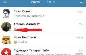 """Сетевой статус """"Был в сети недавно"""" в Telegram"""