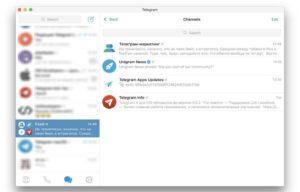 Телеграм - это соцсеть или мессенджер