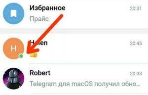 """Статус """"Last seen recently"""" в """"Телеграме"""""""