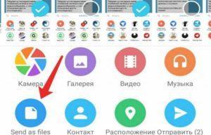 Преимущества и недостатки Телеграм
