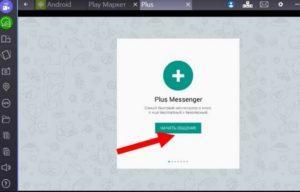 Почему Телеграм лучше других мессенджеров