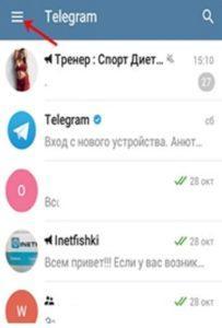 Как искать человека в Телеграме по нику