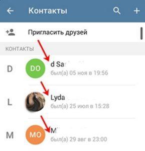 Ищем человека в Телеграме по нику